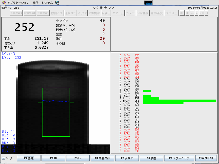 画像処理ソフト 例2